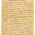 ккм_о_ф_1077914_письмоЛуки_07_07_1946 - 1