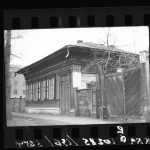 оф 10285-136 - Дом Потехина, где жил Лука, Вейнабума 21, 1983 г. Аржаных